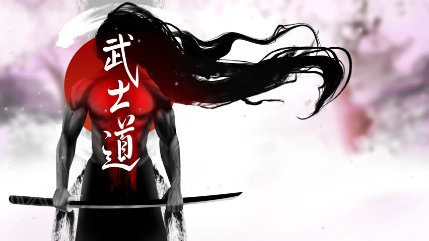Header of Bushido