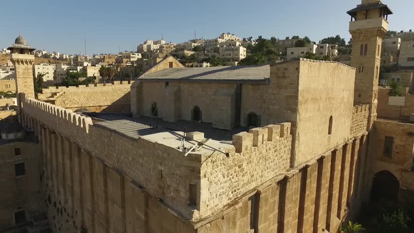 Cave of the Patriarchs, religious site in Israel, drone footage 1080p 50p | Shutterstock HD Video #29237425