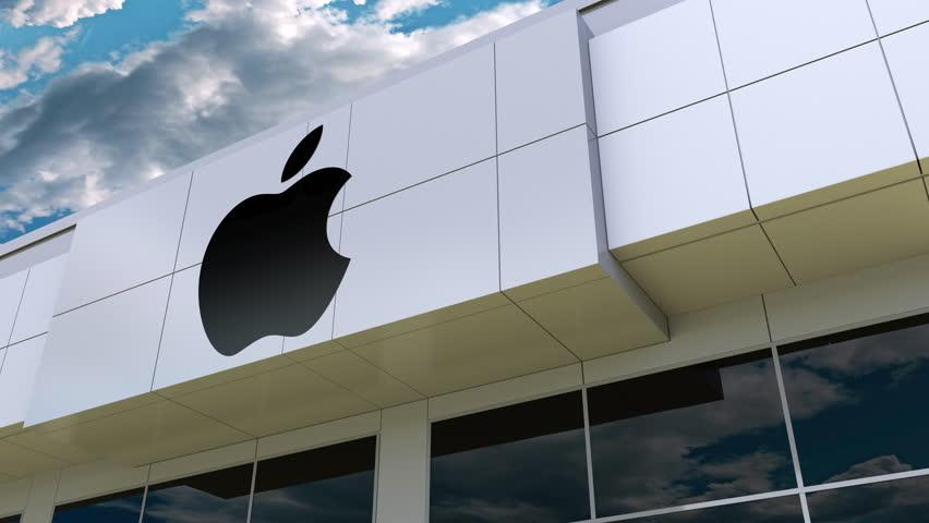 Apple Inc. logo on the modern building facade. Editorial 3D rendering