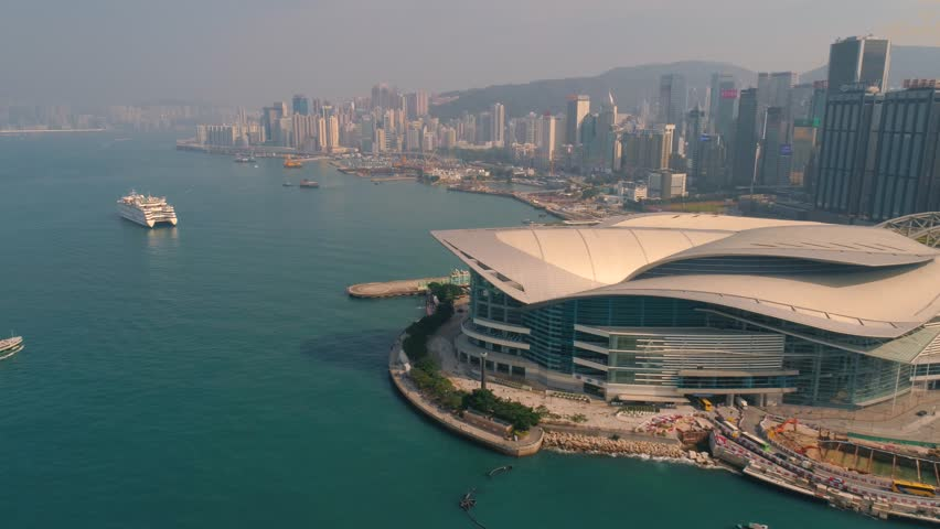 Hong Kong Conference centre Aerial view 4k | Shutterstock HD Video #30043795