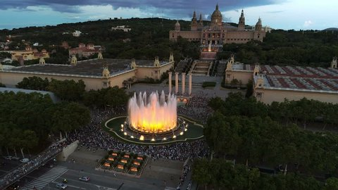 Magic Fountain in the night, Barcelona, Spain