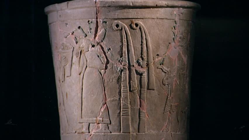 Warka Vase Top Register Vase And Cellar Image Avorcor