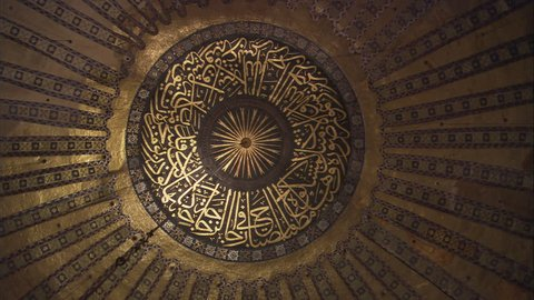 Interior view of the Hagia Sophia (Ayasofya) in Istanbul, Turkey. March 13, 2015.