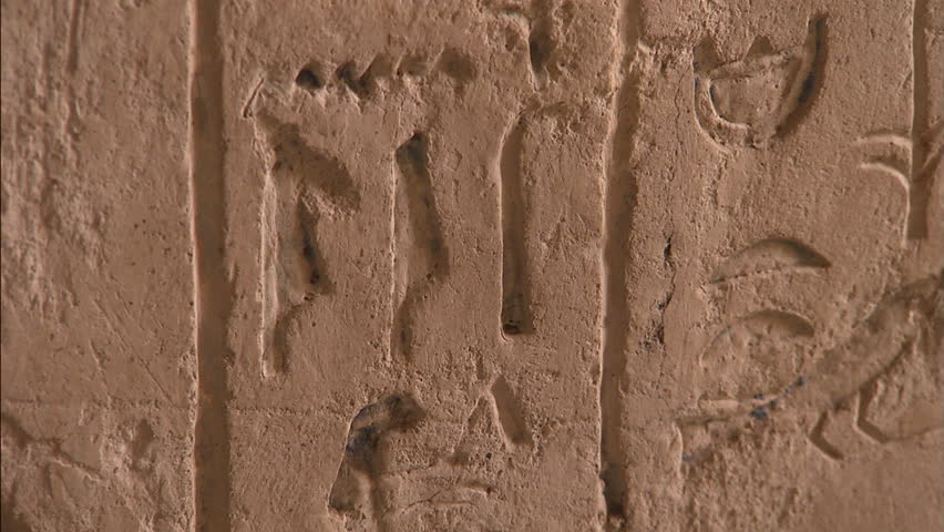 26 JUNE 2010 EGYPT – AMARNA  Amarna sphenography writings | Shutterstock HD Video #30612973