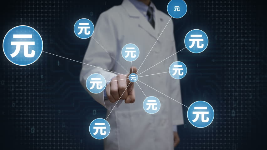 Scientist, engineer touching Yuan currency symbol, Numerous dots gather to create a Yuan currency sign, dots makes global world map, internet of things. financial technology 1. | Shutterstock HD Video #30618415