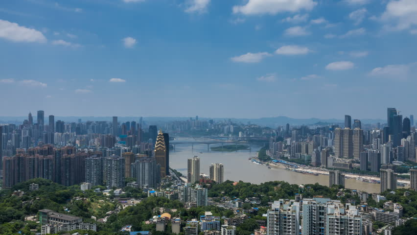 Time lapse of cityscape and skyline of chongqing in cloud sky  | Shutterstock HD Video #32059765