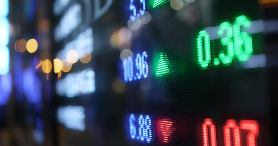 Stock market price display abstract | Shutterstock HD Video #32812819