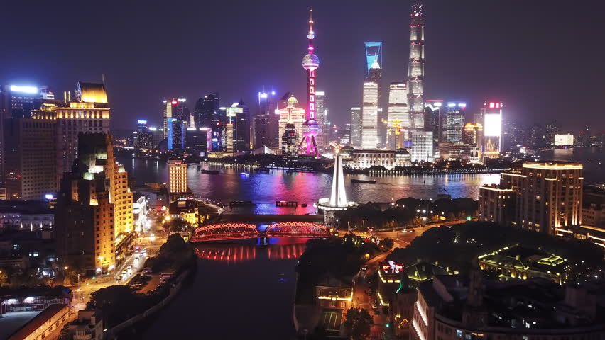 Aerial hyperlapse video of Shanghai at night | Shutterstock HD Video #32958145