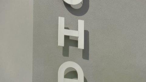 Dessau-Rosslau / Germany - 09.05.2017: Bauhaus Logo close up