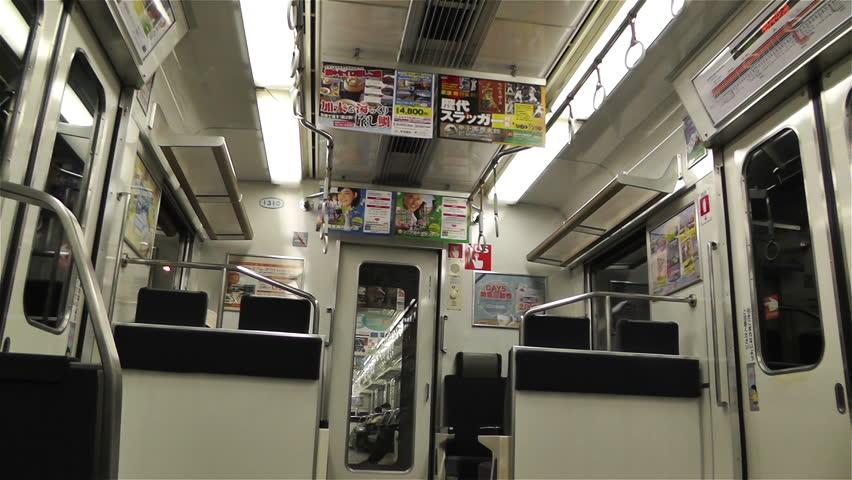 OSAKA JAPAN - APRIL 22 : Nankai Train in Osaka Japan in 2013   Shutterstock HD Video #3828905