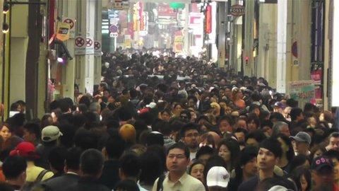 OSAKA, JAPAN - APRIL 22 : Osaka Namba District Japan in 2013 Osaka is located in the Kansai region of Honshu Island.Osaka is the 3rd largest city in Japan after Tokyo and Yokohama.