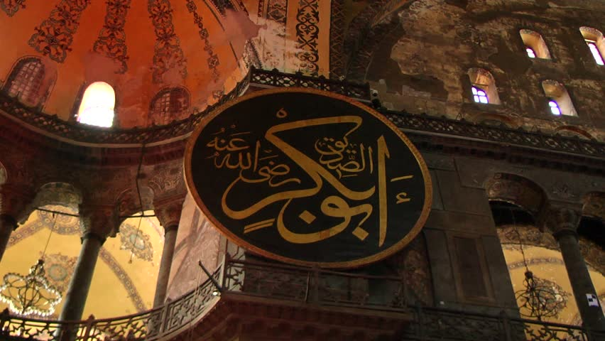 ISTANBUL, TURKEY - OCTOBER 29, 2013: Hagia Sophia is the oldest church in the
