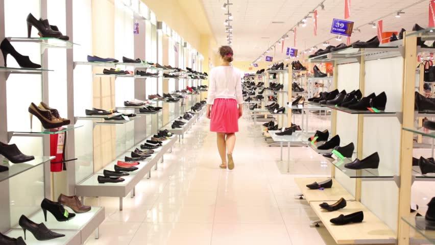 Магазины модерн в