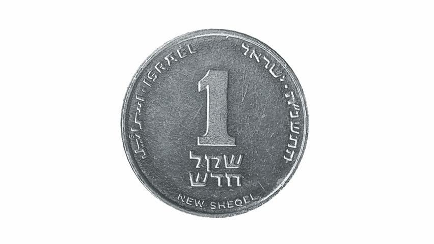 תוצאת תמונה עבור 1 shekel